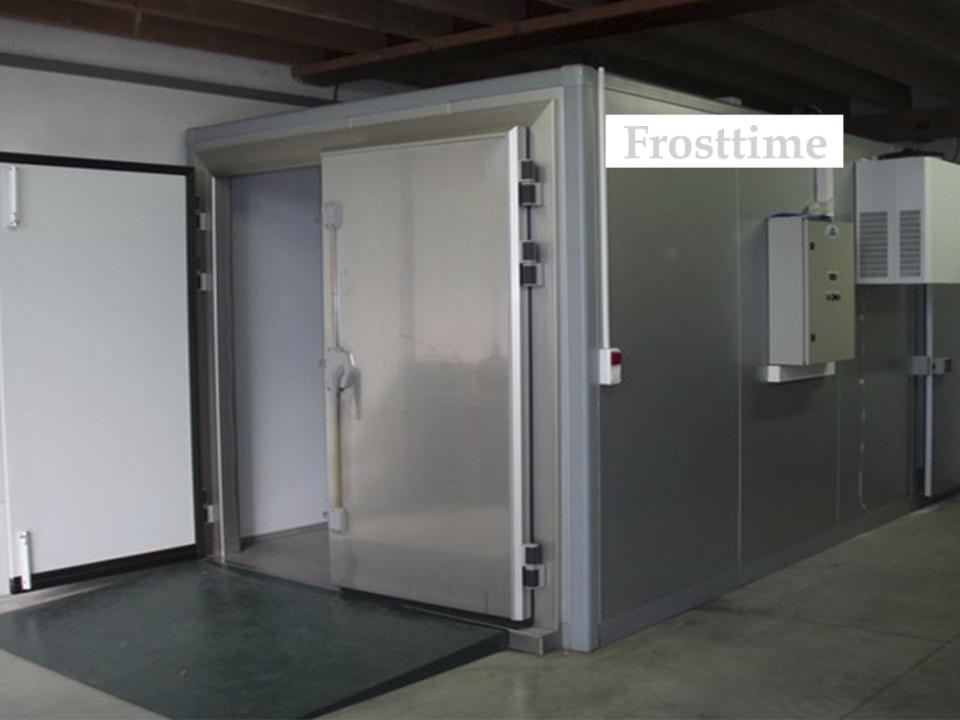 Промислова холодильна камера