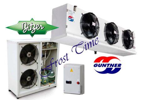 Холодильне обладнання для сховищ